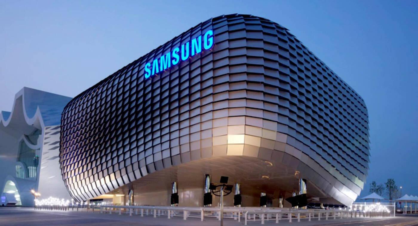 Samsung planuje zwiększyć produkcję NAND w 2019 roku