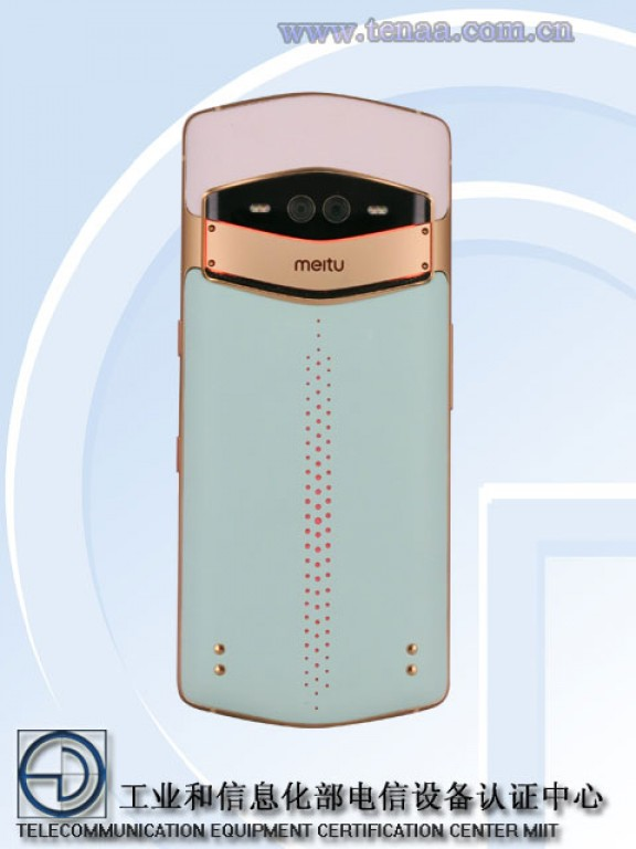 meitu, MeituMP1801, smartfon meitu, meitu tenaa, specyfikacja meitu