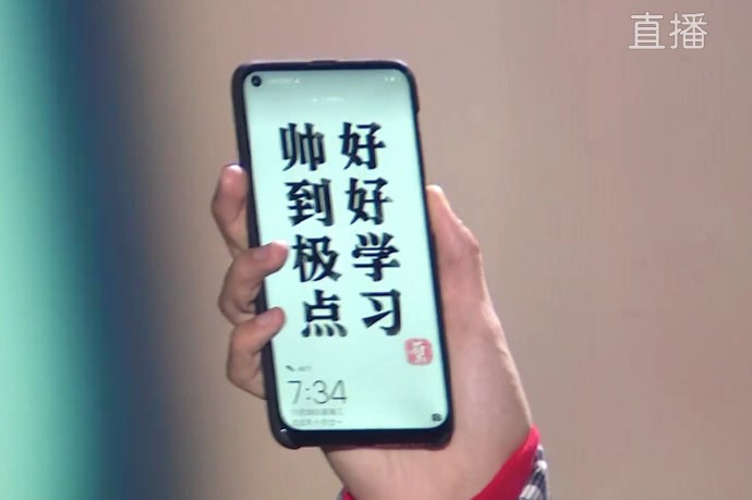 Huawei Nova 4, wygląd Huawei Nova 4, zdjęcie Huawei Nova 4, notch Huawei Nova 4, ekran Huawei Nova 4, wyświetlacz Huawei Nova 4