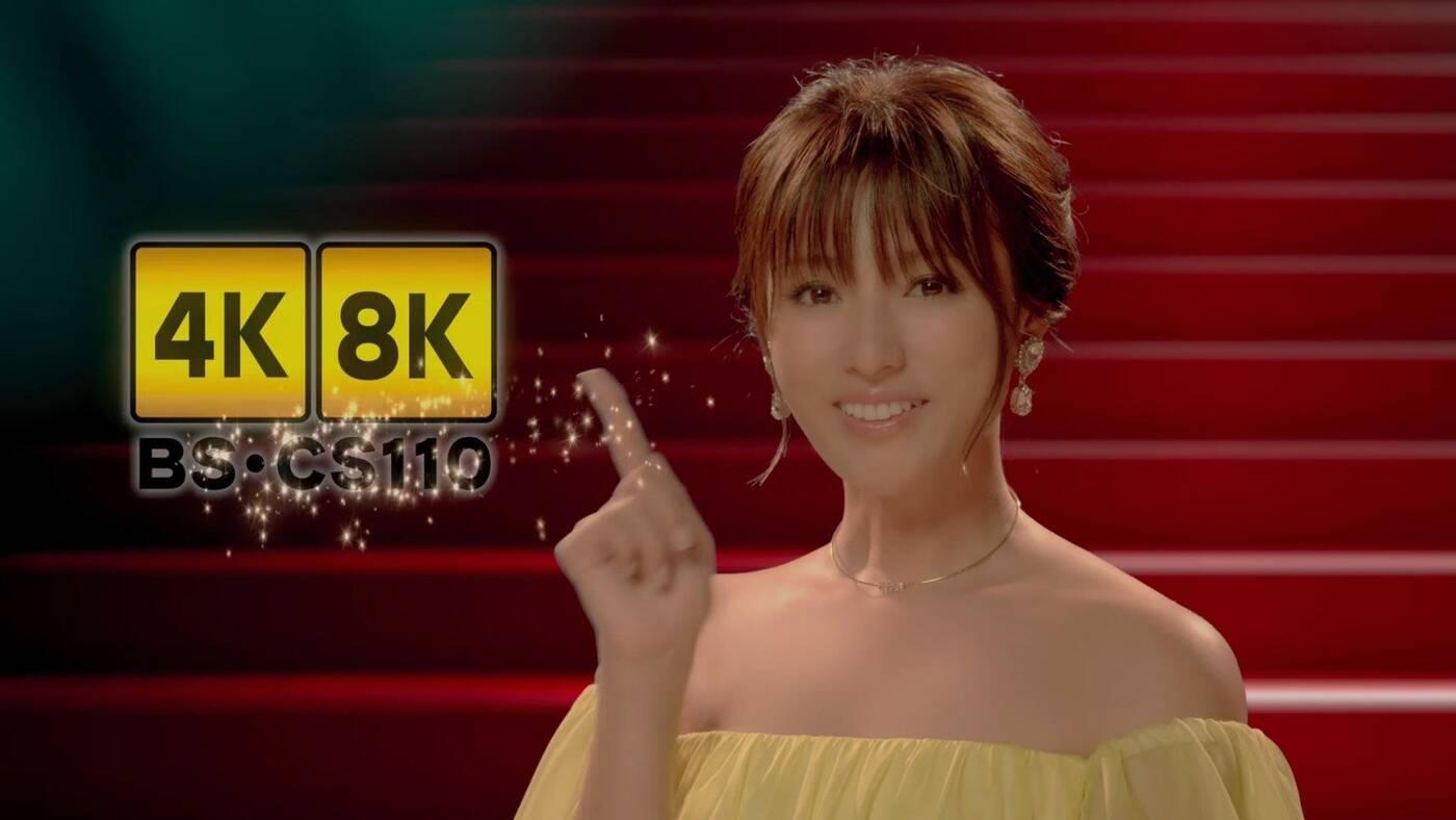Telewizja 8K startuje w Japonii
