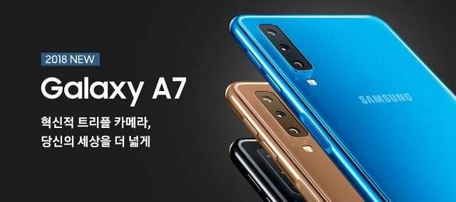 Samsung Galaxy A7 (2018) pojawił się na Geekbench z nowym systemem