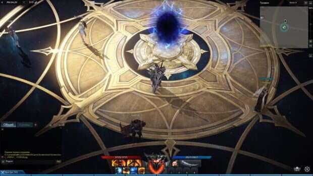 Lost Ark Online beginning
