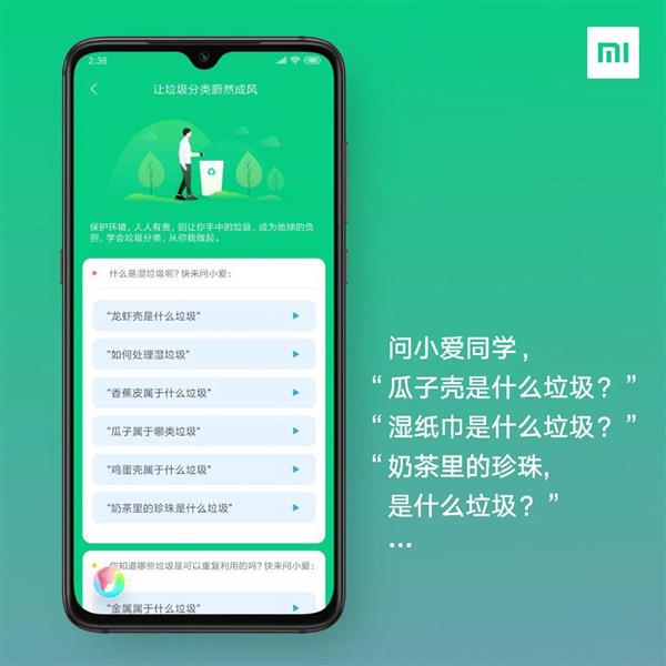 MIUI 10, funkcje MIUI 10, xiaomi MIUI 10, beta MIUI 10, informacje MIUI 10, funkcjonalność MIUI 10, zmiany MIUI 10,