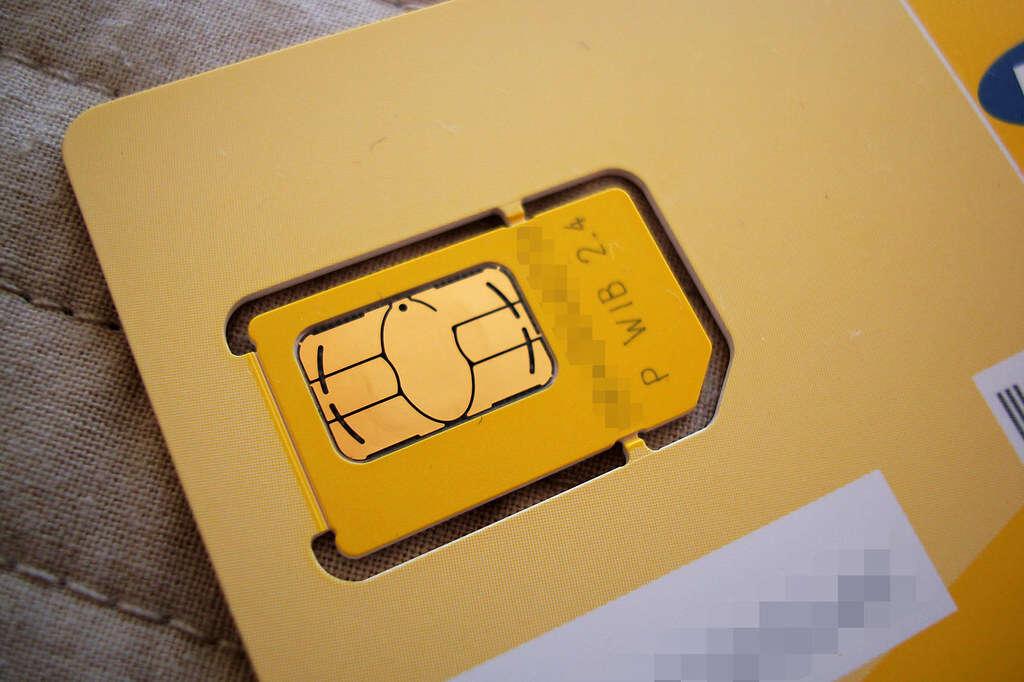 karta SIM rejestracja