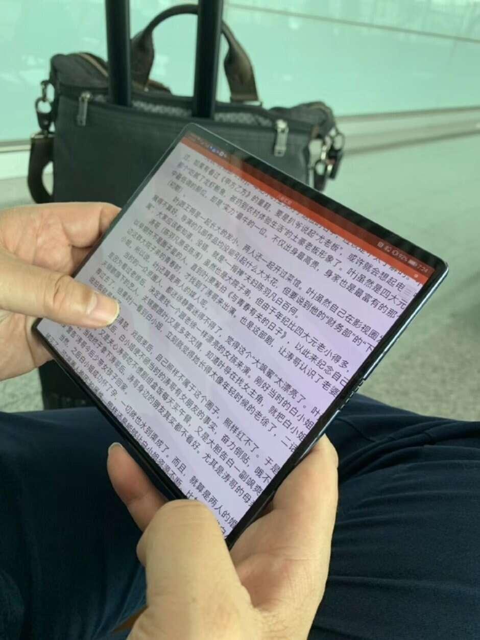 Zobaczcie unboxing Huawei Mate X