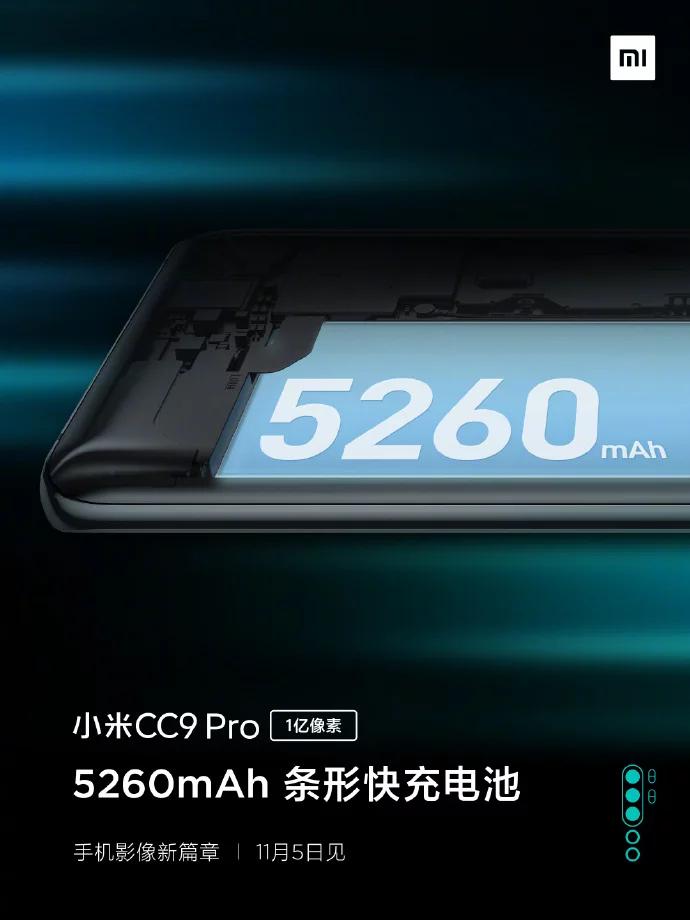 Xiaomi CC9 Pro, bateria Xiaomi CC9 Pro, akumulator Xiaomi CC9 Pro, pojemność baterii Xiaomi CC9 Pro