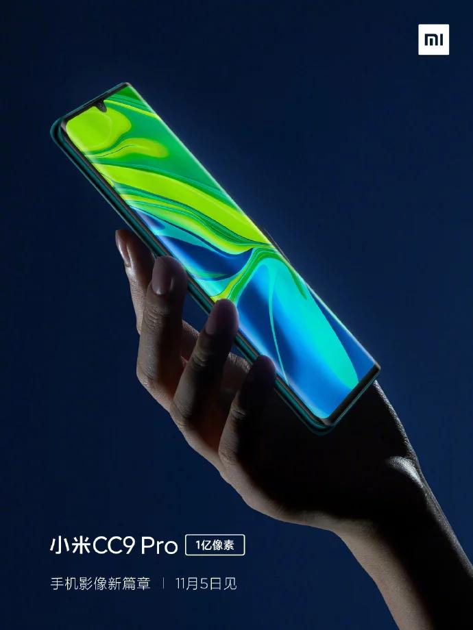 Xiaomi CC9 Pro będzie miał całkiem sporą baterię