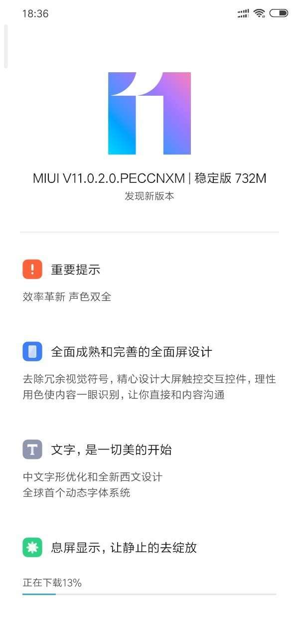 miui 11 Xiaomi Mi 8 Explorer Edition, aktualizacja Xiaomi Mi 8 Explorer Edition, update Xiaomi Mi 8 Explorer Edition, nakładka Xiaomi Mi 8 Explorer Edition