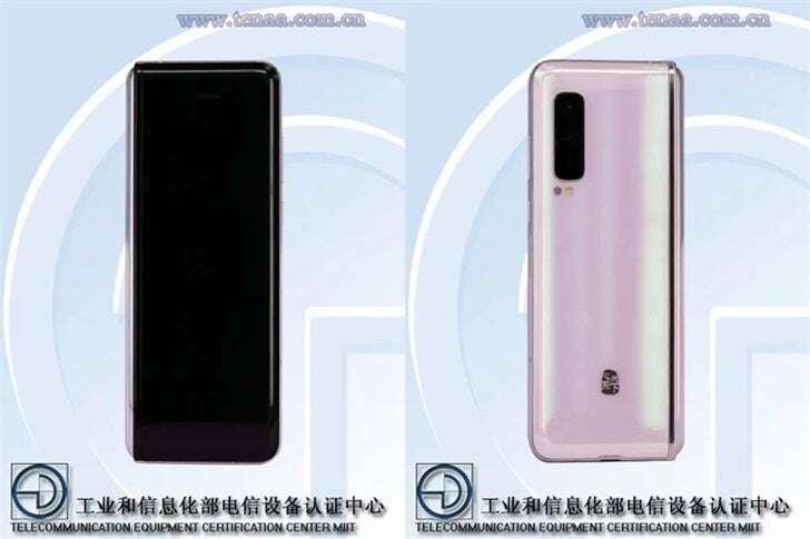TENAA Samsung W20 5G, certyfikat Samsung W20 5G, data premiery Samsung W20 5G