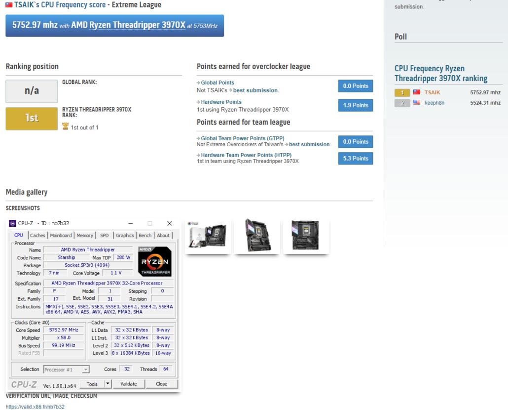 podkręcanie AMD Ryzen Threadripper 3970X, rekord AMD Ryzen Threadripper 3970X, procesor AMD Ryzen Threadripper 3970X