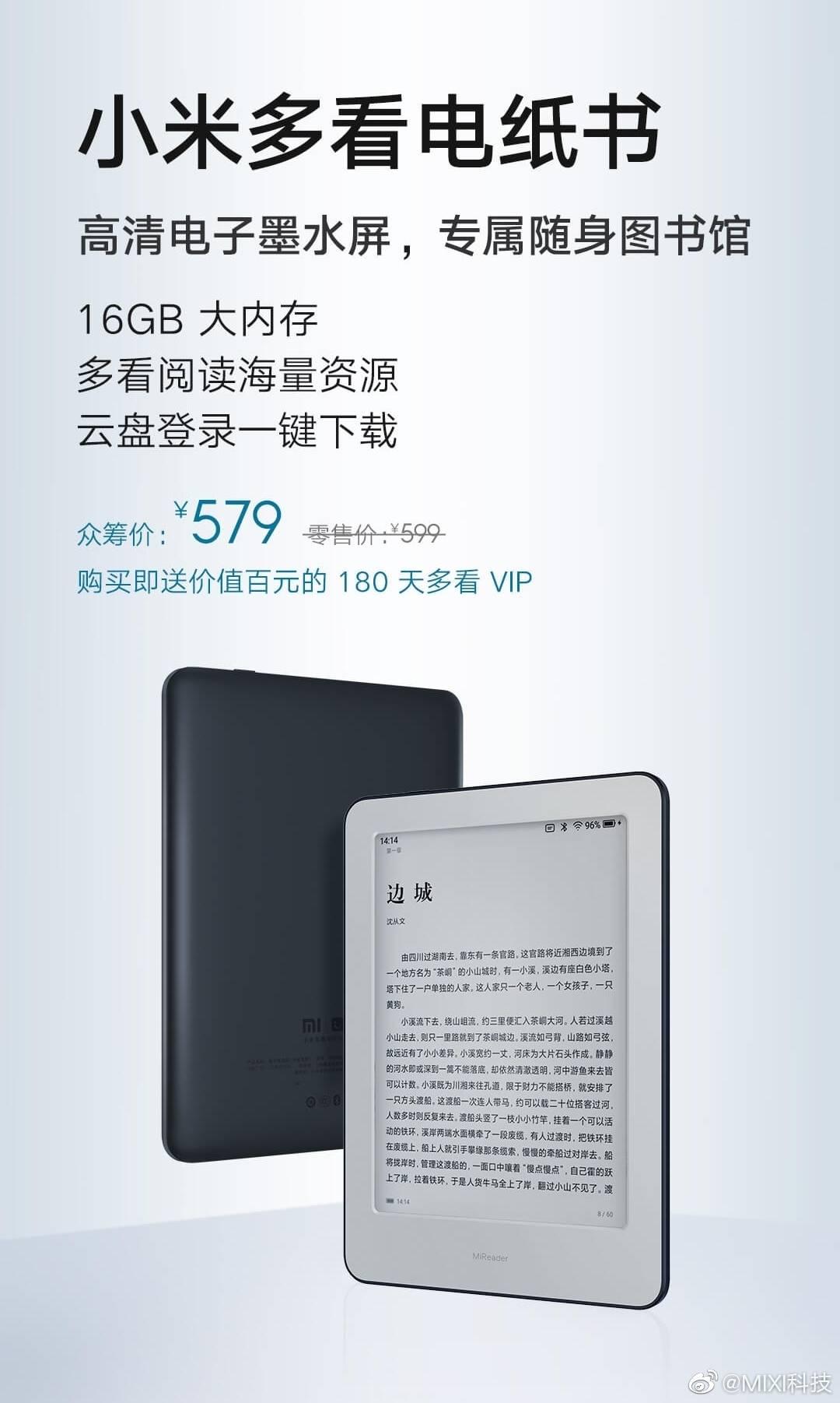 Xiaomi MiReader, wyglą MiReader, specyfikacja MiReader, design MiReader