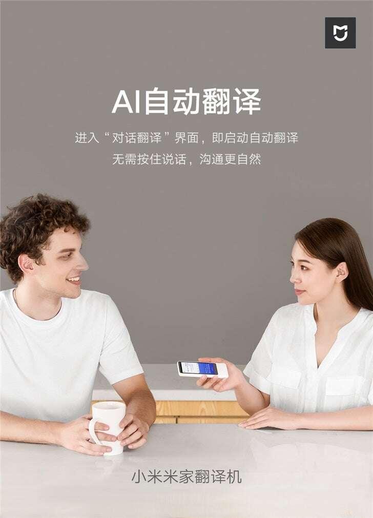 tłumacz mijia, xiaomi translator, xiaomi tłumacz