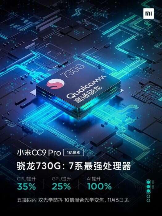 CC9 Pro, xiaomi CC9 Pro, procesor CC9 Pro, snadpragon CC9 Pro, plakat CC9 Pro