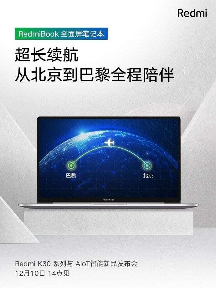 specyfikacja RedmiBook, wygląd RedmiBook