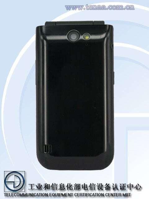tenaa Nokia 2720, telefon Nokia 2720, specyfikacja Nokia 2720