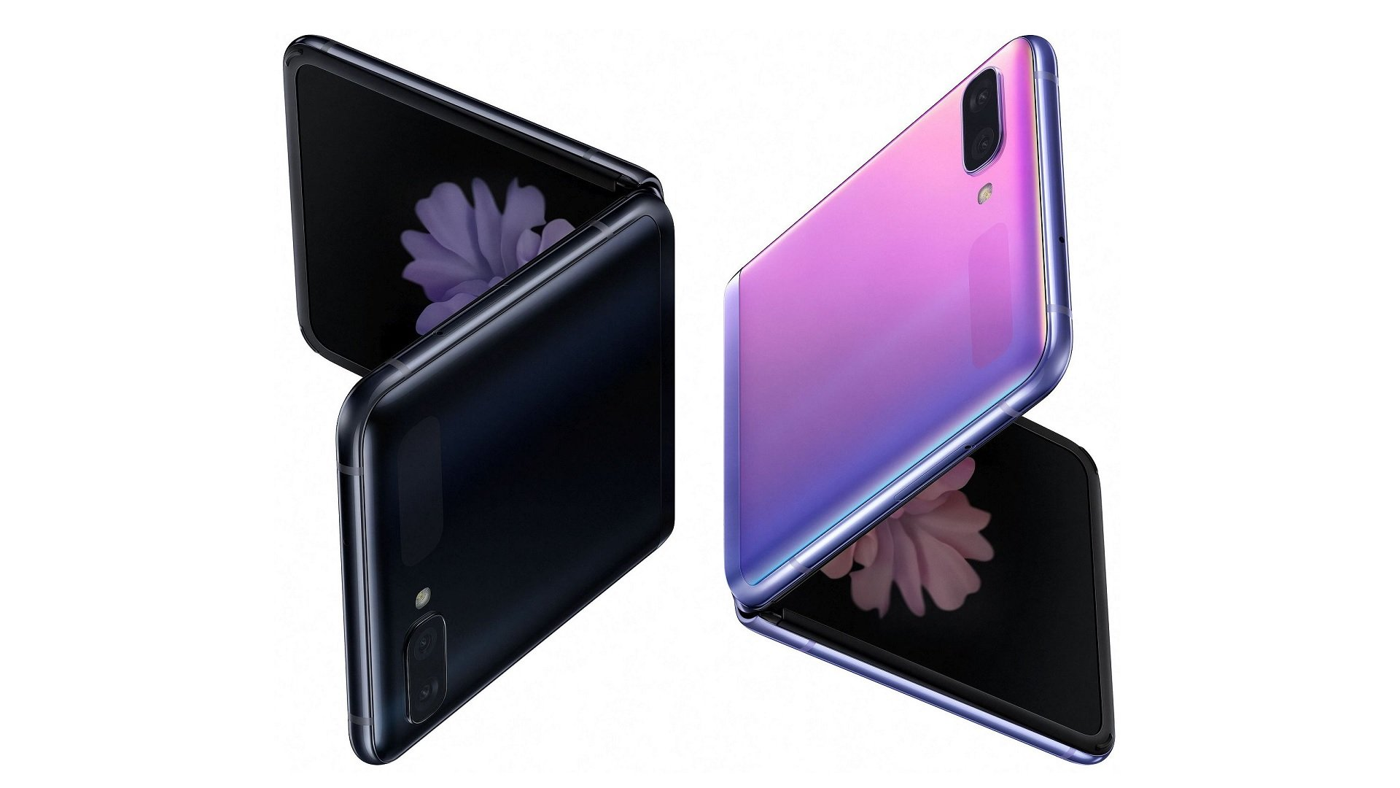 Samsung Galaxy Z Flip specyfikacja