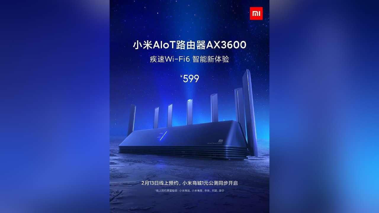 cena router AX3600 Wi-Fi Router 6, premiera router AX3600 Wi-Fi Router 6, specyfikacja router AX3600 Wi-Fi Router 6