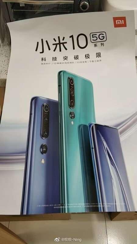 Xiaomi Mi 10 premiera