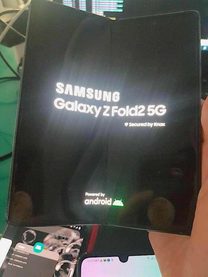 Samsung Galaxy Z Fold 2, zdjęcie Samsung Galaxy Z Fold 2