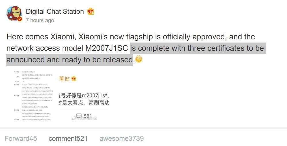 specyfikacja Xiaomi 10 Super Cup, przecieki Xiaomi 10 Super Cup