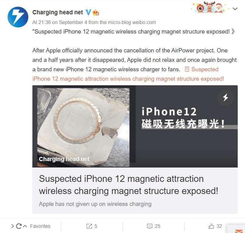 ładowanie bezprzewodowe iPhone 12