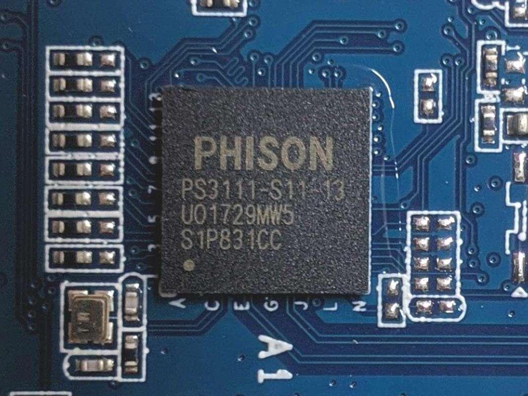 7,38 GB odczytu na sekundę. To przyniesie nowy kontroler Phison E18