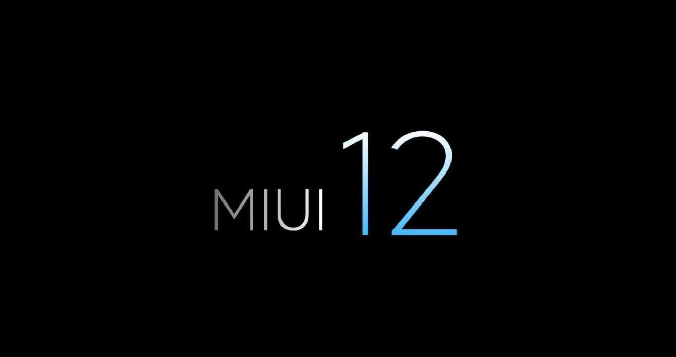 Xiaomi, MIUI 12, MIUI Notes