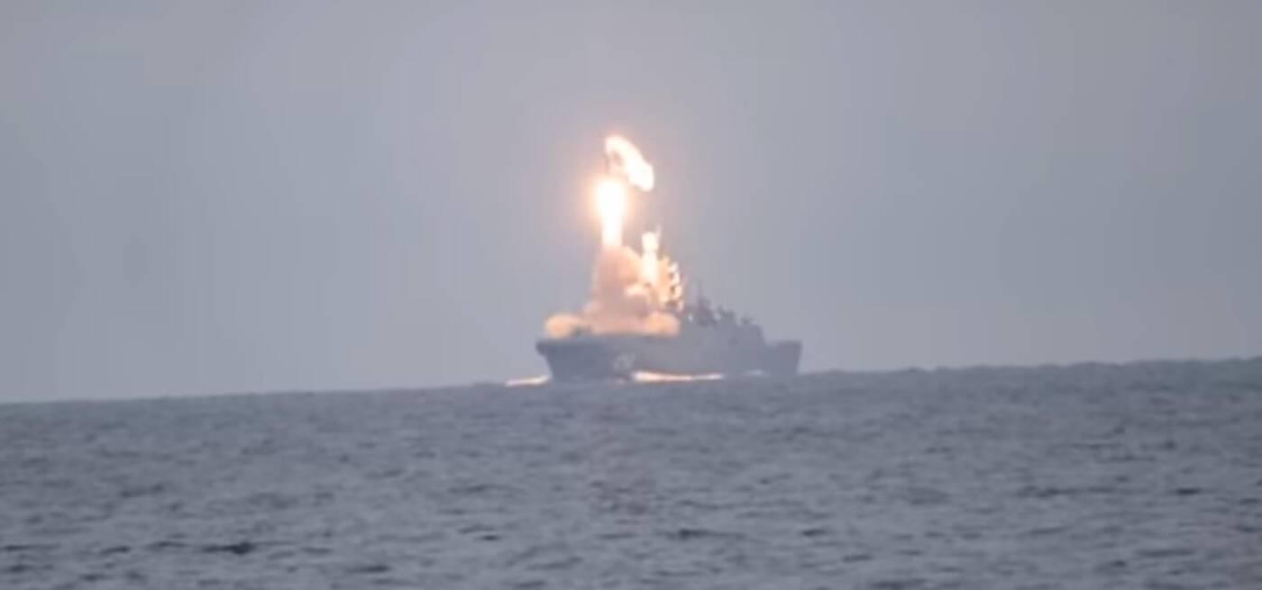 Obejrzyj pierwszy test przerażającego rosyjskiego pocisku 3M22 Zircon