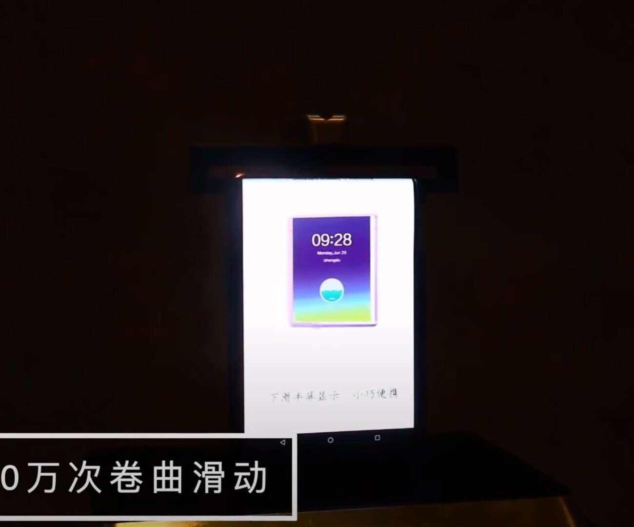 Rolowany smartfon od TCL. Czy to już XXII wiek?