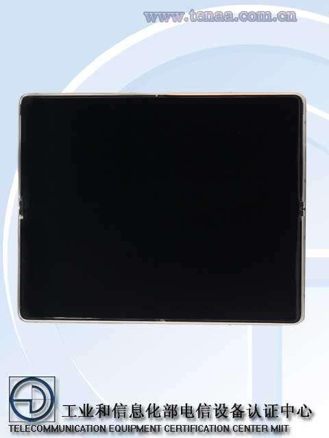 Samsung Galaxy W21 5G TENAA