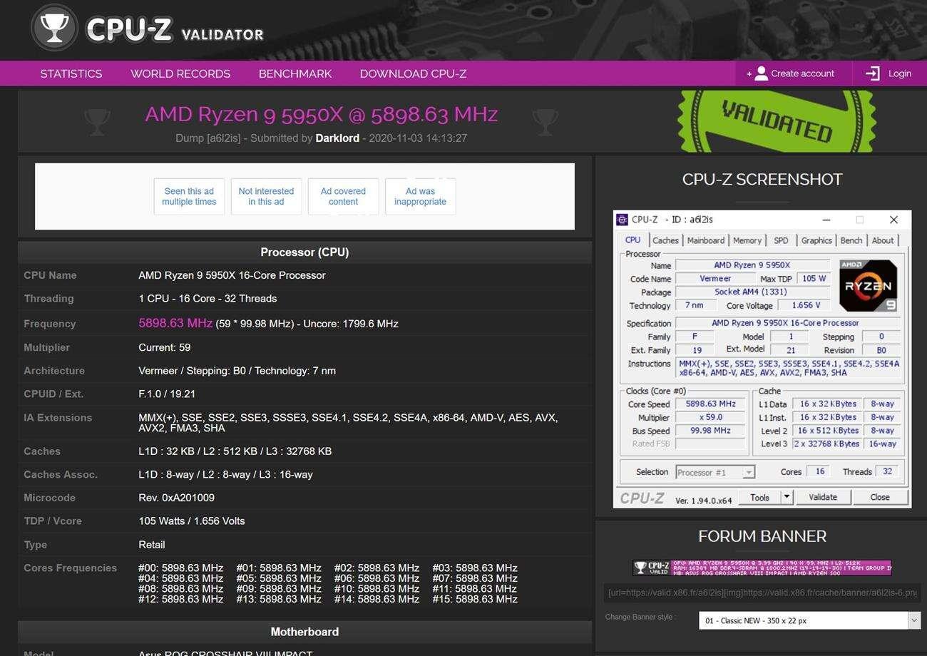 OC AMD Ryzen 9 5950X