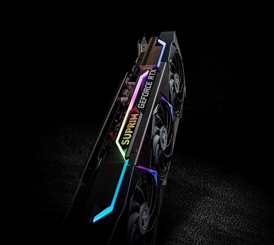 Skradziono setki GeForce RTX 3090 od MSI