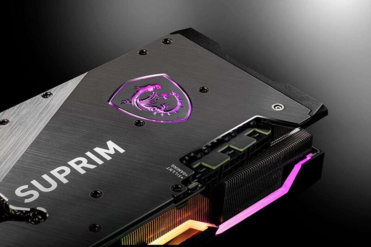 MSI wstrzymało dostawy kart RTX 3000 SUPRIM X