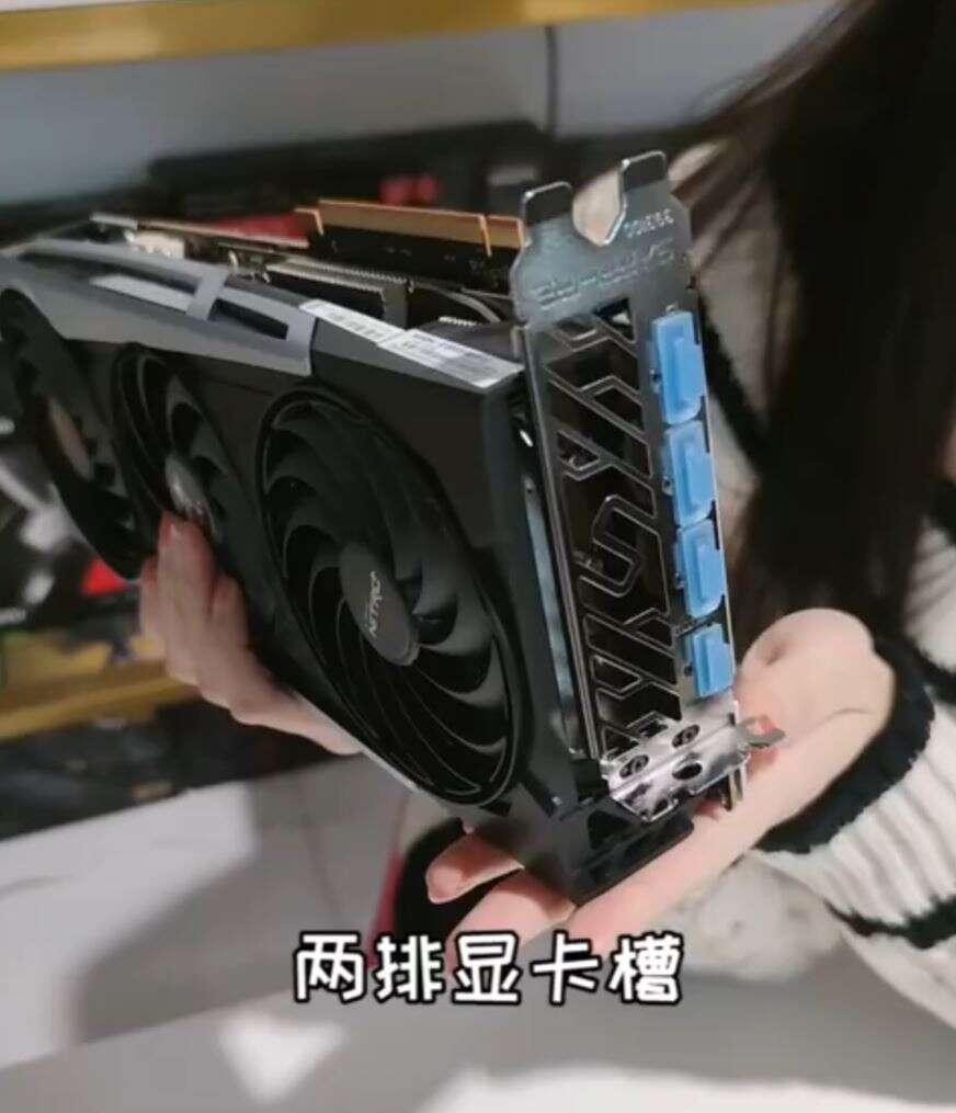 zdjęcie Sapphire Radeon RX 6800 NITRO+