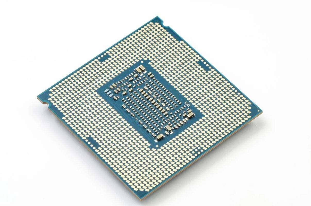 Wydajność Intel Core i7-11700K, Intel Core i7-11700K,
