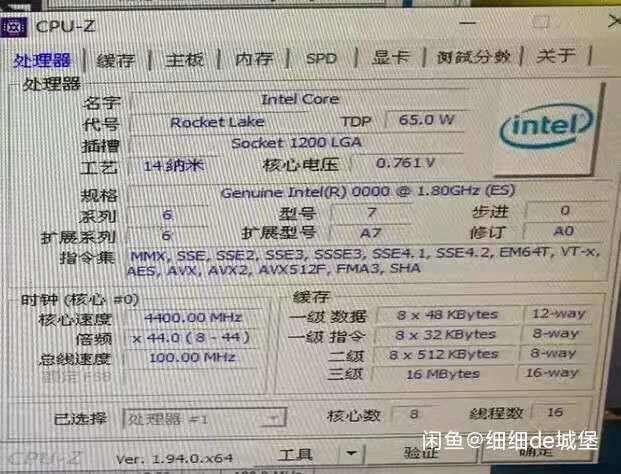 CPU-z Intel Core i9-11900 i i9-11900K