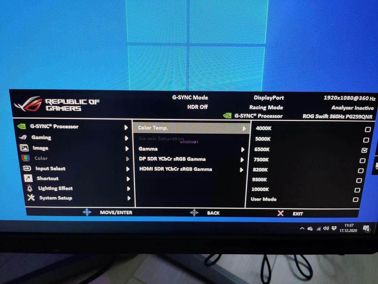 test Asus ROG Swift PG259QNR, recenzja Asus ROG Swift PG259QNR, opinia Asus ROG Swift PG259QNR