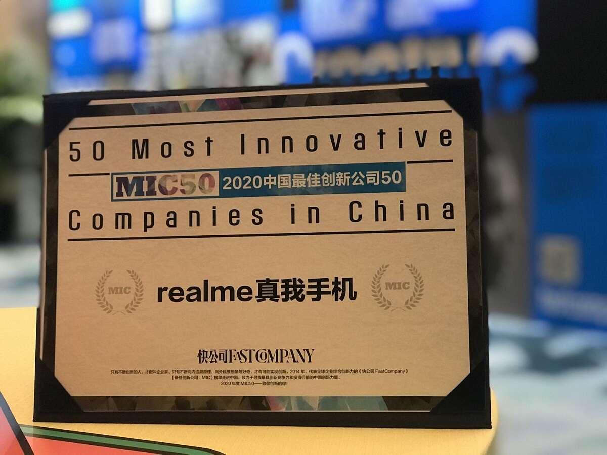 realme wśród 50 najbardziej innowacyjnych firm w Chinach