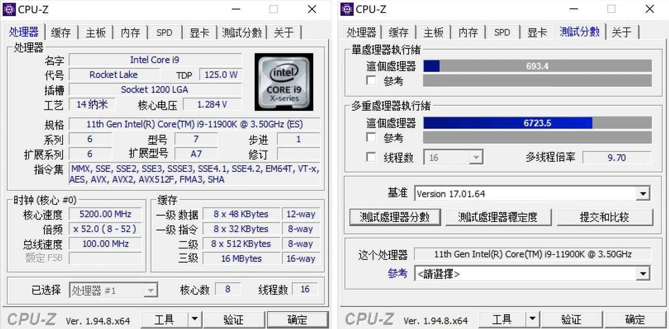 CPU-Z ze wsparciem dla procesorów Intel Rocket Lake-S