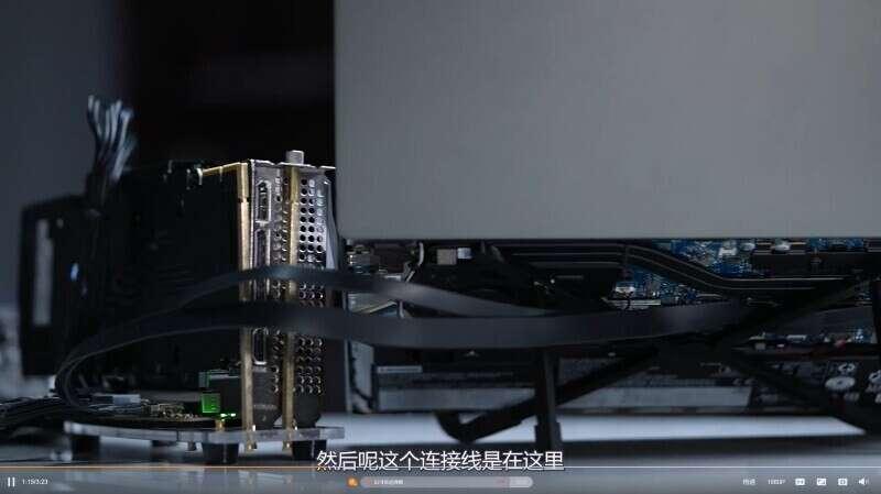 RTX 3090 uruchomiony na gnieździe M.2 laptopa