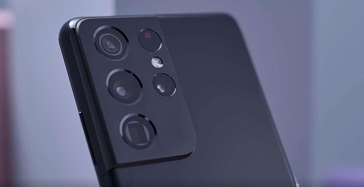 Samsung Galaxy S21 - premiera nowej serii flagowców
