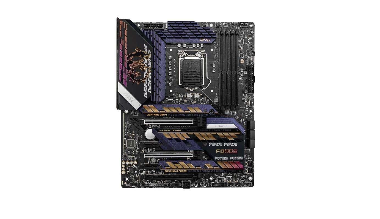 Tak wygląda płyta MSI MPG Z590 Gaming Force