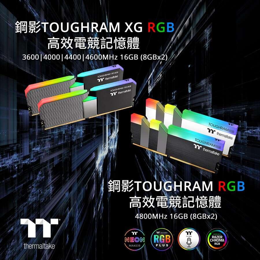 Thermaltake prezentuje pamięci TOUGHRAM XG RGB 3600-4800MHz