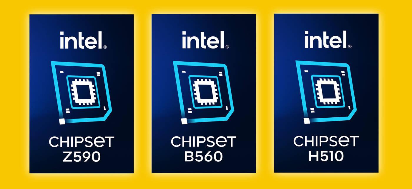 chipsety Intel serii 500