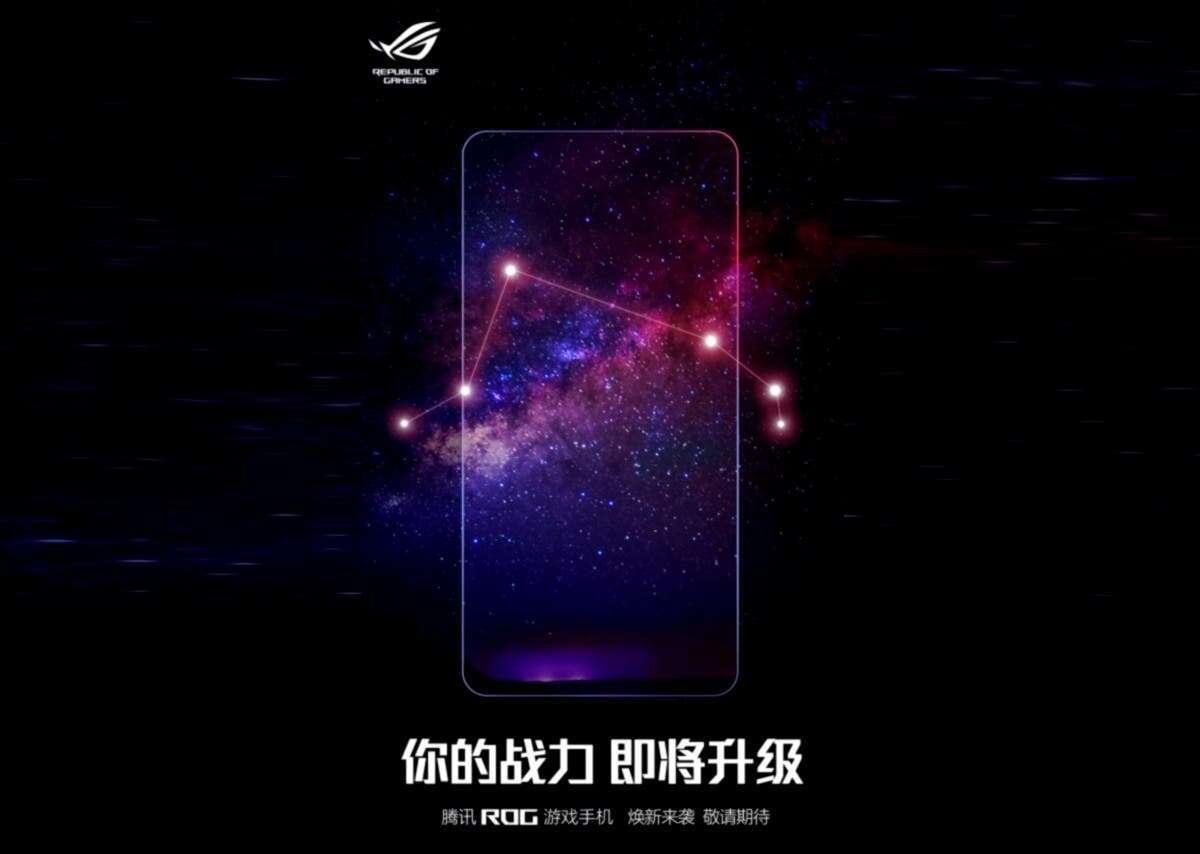 zwiastun Asus ROG Phone 4