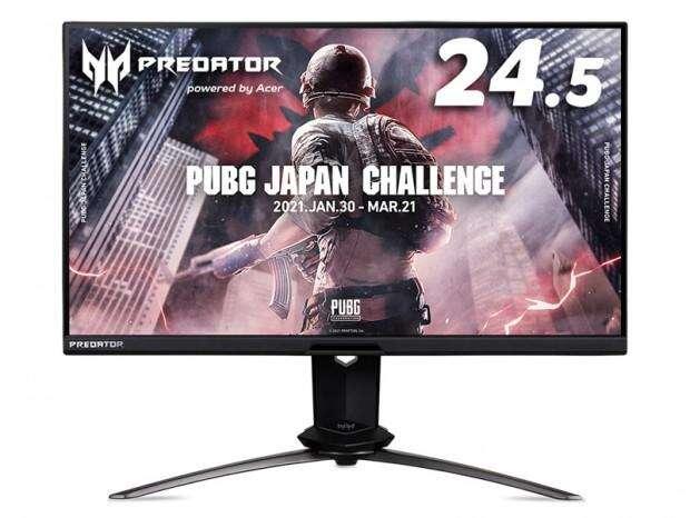 Acer Predator X25b miiprzx ma aż 360 Hz