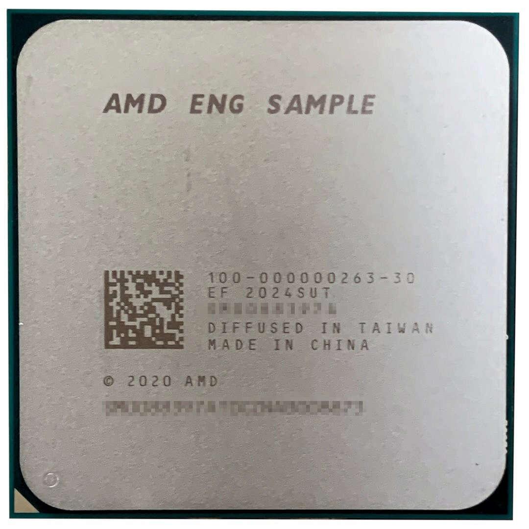 testy AMD Ryzen 7 PRO 5750G