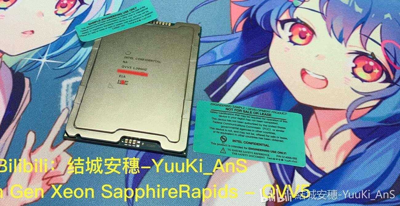 zdjęcie Intel Xeon Sapphire Rapids LGA4677-X