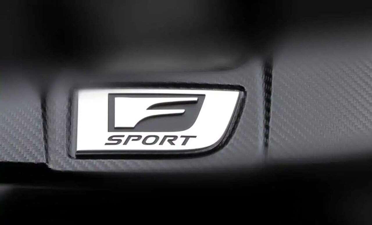 Nowy Lexus F Sport zapowiedziany z datą premiery