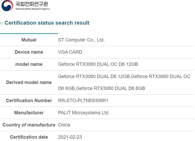 Są szanse na 6 GB wariant GeForce RTX 3060